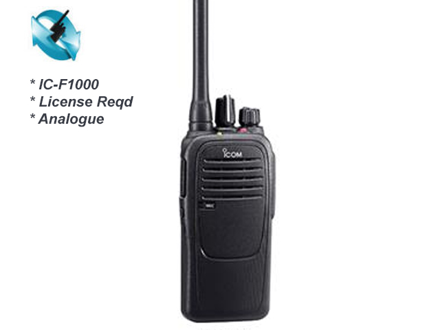 icom-ic-f1000-radio